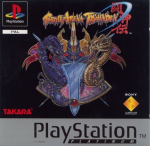 112321-battle-arena-toshinden-playstation-front-cover