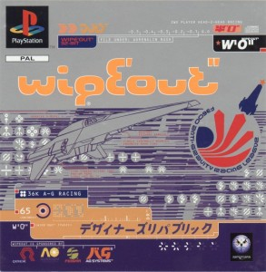 42640-wipeout-playstation-front-cover